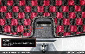 トランクマット(ラゲッジマット)マツダCX-5KE系(H24年2月〜)前期/後期対応アルティジャーノフロアマットフロアーマットカーマット自動車マット