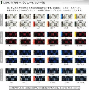 CX-5トランクマット(H24年2月〜)☆R1000☆|アルティジャーノフロアマット|フロアーマットカーマット自動車マット