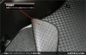 日産セレナC26【ラバー製】ラゲッジマット(トランクマット)前期/後期/S-HYBRIDハイブリッドHV対応防水耐水耐久フロアマットカーマットフロアカーペットNISSAN