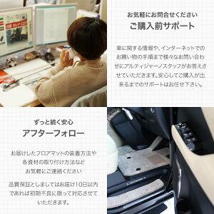 セレナC26ラゲッジマット(トランクマット)前期/後期/S-HYBRIDハイブリッドHV対応 アルティジャーノフロアマット フロアーマットカーマット自動車マット