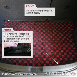 アクア(AQUA)フロアマット&トランクマット(ラゲッジマット)NHP10(H24年1月〜)前期/後期対応トヨタ純正typeR1000ハイブリッドHV|アルティジャーノフロアマット|フロアーマットカーマット自動車マット