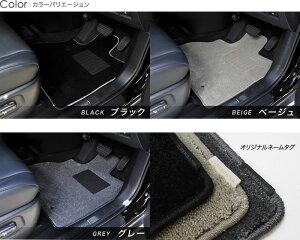 TOYOTA(トヨタ)/プリウスα/フロアマット+トランクマットセット/ロック糸色