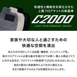 TOYOTA(トヨタ)/プリウスα/フロアマット+トランクマットセット/生地色