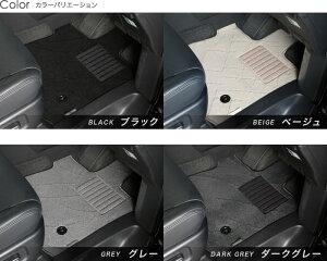 TOYOTA(トヨタ)/アクア/フロアマット+トランクマットセット/ロック糸色