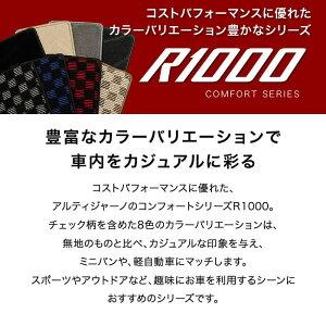 TOYOTA(トヨタ)/プリウスα/トランクマット/生地色