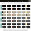 丰田挪亚(NOAH)/vokushi(VOXY)70系统前台车底板垫H19年龄6月~丰田☆R1000☆NOAH VOXY车底板垫层垫子汽车垫子层地毯丰田