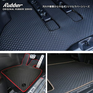TOYOTA(トヨタ)/アルファード/ヴェルファイア/トランクマット/ロック糸色