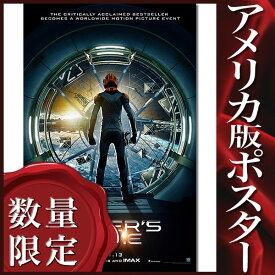 【訳あり】 【映画ポスター】エンダーのゲーム (ハリソンフォード)/IMAX-ADV-DS