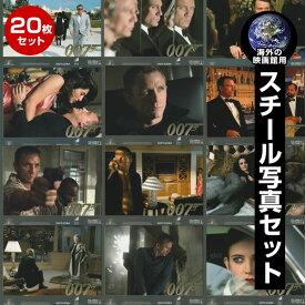 007 映画 グッズ カジノロワイヤル 映画館用 ロビーカード スチール写真集 全20枚セット CASINO ROYALE /インテリア アート