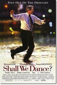 シャルウィ ダンス