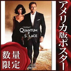 【映画ポスター】 007 慰めの報酬 ジェームズボンド /インテリア おしゃれ フレームなし /公開日入りREG-SS
