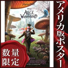 【映画ポスター】 アリスインワンダーランド (ジョニーデップ) /アート インテリア おしゃれ Digital Imax-D-DS