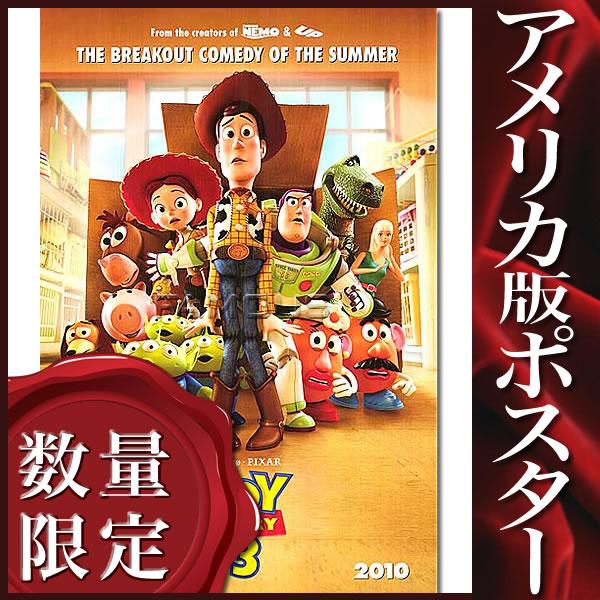 【映画ポスター】 トイ・ストーリー3 ディズニー グッズ /キャラクター ADV-DS