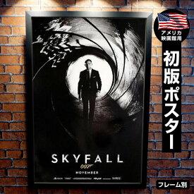 【映画ポスター】 007 スカイフォール グッズ フレーム別 SKYFALL ジェームズボンド /モノクロ デザイン おしゃれ インテリア /November版 ADV 両面 オリジナルポスター