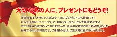 【映画ポスター】クリード2炎の宿敵CreedIIロッキー/インテリアアートおしゃれフレームなし/マイケルBジョーダンADV-両面オリジナルポスター