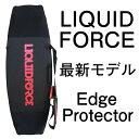 ウェイクボード リキッドフォース 2017 Liquid Force EDGE PROTECTOR