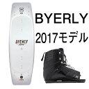 ウェイクボード ハイパーライト バイリー セット 2017 HYPERLITE BYERLY AGENDA + BYERLY TRACE BOOT (US7.0...