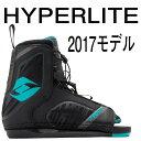 ウェイクボード ブーツ ハイパーライト 2017 HYPERLITE WAKEBOARD REMIX BOOT