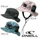 オニール 正規品 2017 O'NEILL SURF用 WMS UVP HAT 帽子 ピンク/グリーン/ブラック #627-920