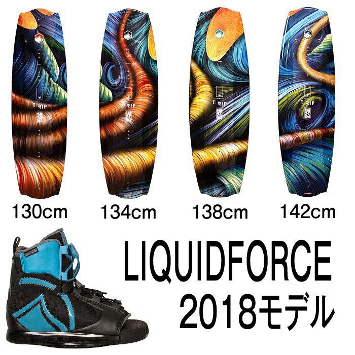 ウェイクボード リキッドフォース セット 2018 Liquid Force TRIP + INDEX BOOT
