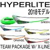 ウェイクボードハイパーライトセット2018HYPERLITETEAMPACKAGEW/X-LINE
