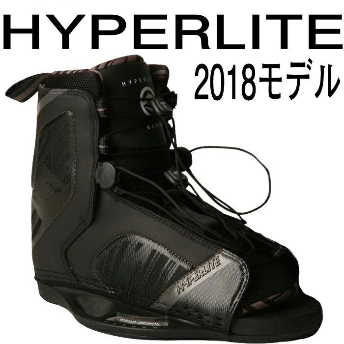 ウェイクボード ブーツ ハイパーライト 2018 HYPERLITE WAKEBOARD REMIX BOOT BLACK