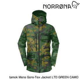 ノローナ メンズ タモック ゴアテックス ジャケット リミテッド 2019 Norrona tamok Gore-Tex Jacket LTD