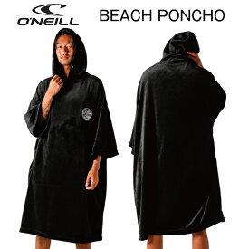 オニール ポンチョ お着換え用 ビーチポンチョ O'NEILL BEACH PONCHO #619-933