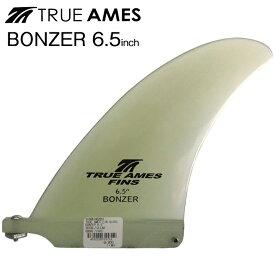 TRUE AMES FIN Campbell Brothers BONZER 6.5 FINS