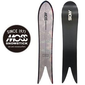 2019-20モデル MOSS SNOWSTICK 58SW 158cm モス スノースティック 正規品 専用ソールカバー付