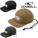 オニール 正規品 2020 O'NEILL M's SURF用 UVP CAP 帽子 カーキ/ベージュ/ブラック #610-905