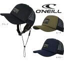 オニール 正規品 2020 O'NEILL M's SURF用 UVP CAP 帽子 ブラック/カーキ/ネイビー #610-908