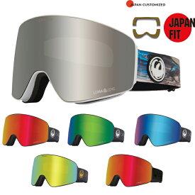 2020-21モデル DRAGON PXV JAPAN FIT スノーボード スキー ゴーグル ドラゴン