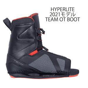 ウェイクボード ブーツ ハイパーライト 2021 HYPERLITE WAKEBOARD TEAM OT BOOT (US7.0-US10.5 25cm-28.5cm)