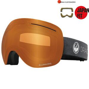 2020-21モデル DRAGON X1 ECHO SILVER (701) LUMALENS PH AMBER JAPAN FIT スノーボード スキー ゴーグル ドラゴン 調光レンズ