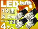 送料無料 T20シングル球LEDバルブ13連アンバー4個 3ChipSMD T20 LEDバルブ 高輝度T20 LEDバルブ 明るいT20 LEDバルブ ウェッ...