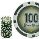 送料無料 本格カジノチップ100が20枚 プライムポーカーカジノチップ ポーカーチップ 遊べるポーカーカジノチップ 雰囲…