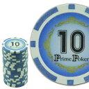 送料無料 本格カジノチップ10が20枚 プライムポーカーカジノチップ ポーカーチップ 遊べるポーカーカジノチップ 雰囲気出るポーカーチップ Ag022