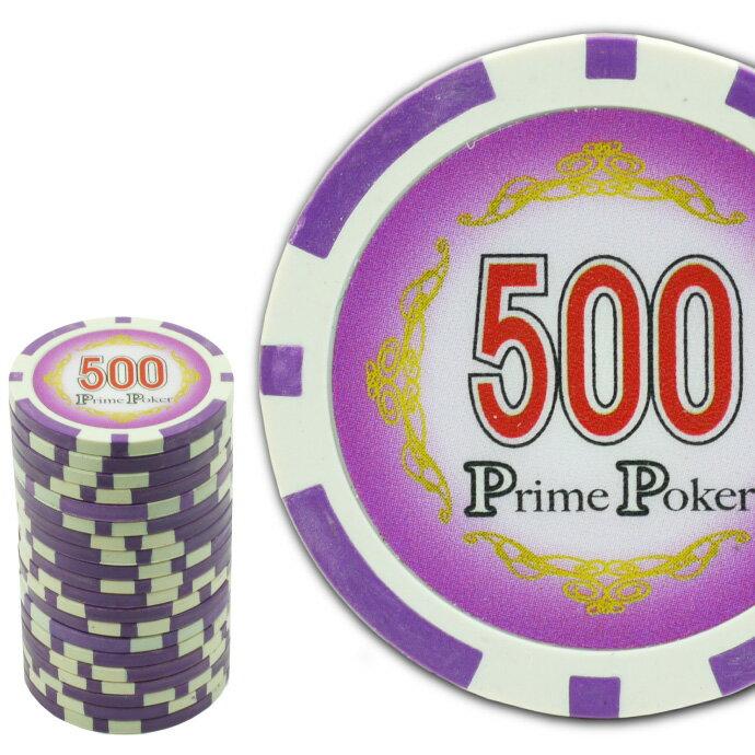 送料無料 本格カジノチップ500が20枚 プライムポーカーカジノチップ ポーカーチップ 遊べるポーカーカジノチップ 雰囲気出るポーカーチップ Ag026