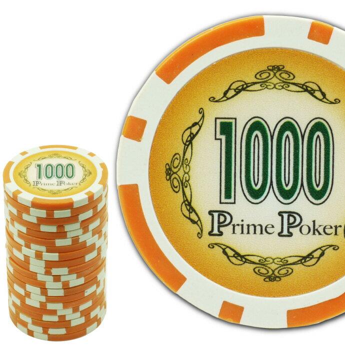 送料無料 本格カジノチップ1000が20枚 プライムポーカーカジノチップ ポーカーチップ 遊べるポーカーカジノチップ 雰囲気出るポーカーチップ Ag027