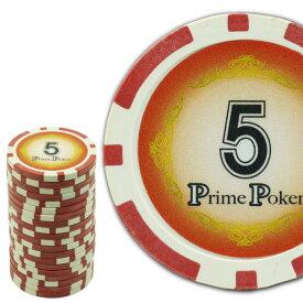 送料無料 本格カジノチップ5が20枚 プライムポーカーカジノチップ ポーカーチップ 遊べるポーカーカジノチップ 雰囲気出るポーカーチップ Ag021