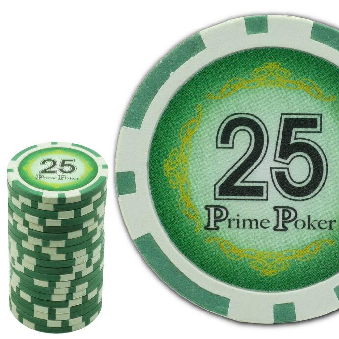 送料無料 本格カジノチップ25が20枚 プライムポーカーカジノチップ ポーカーチップ 遊べるポーカーカジノチップ 雰囲気出るポーカーチップ Ag023
