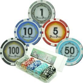 本格カジノチップ100枚セットA プライムポーカーカジノチップ ポーカーチップ 遊べるポーカーカジノチップ 雰囲気出るポーカーチップ Ag029