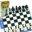 送料無料 チェストラベルゲーム ゲームはふれあいマグネット式 誰でも遊べるチェス 楽しいチェスボードゲーム 旅行に…