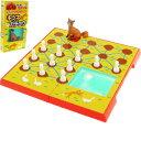 送料無料 トラベルゲーム キツネとガチョウ 世界中で知られるゲーム ゲームはふれあい 誰でも遊べるボードゲーム 旅行に最適 Ag042
