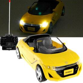 送料無料 HONDA ホンダ S660 黄 ラジコンカー ライト光る 実車と同形状 細部に至るまで全てリアルなラジコン Ah104