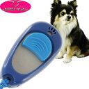送料無料 愛犬用トレーニングクリッカー マルチクリッカー しつけ用ペット用品 クリッカーで楽しいペット用品 クリッ…