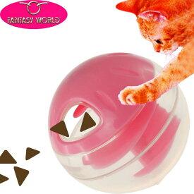 送料無料 犬猫用転がすとおやつが出るおもちゃプチトリートボール桃 ペット用品おもちゃ 楽しいペット用品おもちゃ 便利なペット用品 Fa139
