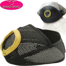 送料無料 鼻が短い犬種に短吻種用口輪 ショートノーズマズルS しつけ用ペット用品 あると便利な口輪ペット用品 Fa075