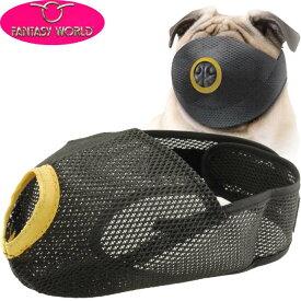送料無料 鼻が短い犬種に短吻種用口輪 ショートノーズマズルM しつけ用ペット用品 あると便利な口輪ペット用品 Fa076